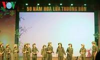 В Ханое прошла художественная программа в честь исторического события на земле Чуонгбон