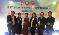 Открылся Форум молодых предпринимателей АСЕАН+3 2018 года