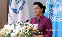 Открылась конференция «Парламент и цели устойчивого развития»