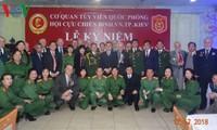В посольстве Вьетнама на Украине отметили День создания Вьетнамской народной армии