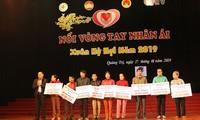 Во Вьетнаме прошли различные мероприятия в поддержку малоимущих граждан в связи с Тэтом 2019 года