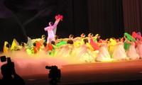 Специальная художественная программа «Весеннее солнце» по случаю визита лидера КНДР во Вьетнам