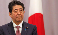 Япония и США обсудят вопросы сотрудничества в рамках визита президента США