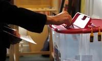Еврокомиссия призывает избирателей голосовать на выборах в Европарламент 2019 года
