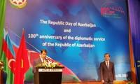 В Ханое прошёл приём по случаю 101-й годовщины Дня независимости и 100-летия органов дипломатической службы Азербайджанской Демократической Республики
