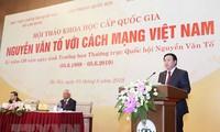 В Ханое прошел научный семинар «Нгуен Ван То и его революционная деятельность»