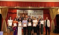 Перекрёстный год России во Вьетнаме: учителя-победители Всевьетнамского конкурса профессионального мастерства среди учителей и преподавателей русского языка