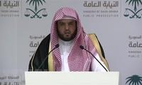 France hails Saudi Arabia's response to in Jamal Khashoggi's murder
