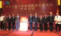 China's Consulate General in Da Nang inaugurated