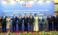 ASEAN, China mark 15th anniversary of strategic partnership