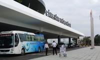 Binh Dinh's Phu Cat airport to serve international flights next year