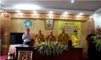 Quảng Ninh tổ chức Đại lễ 705 năm ngày Phật hoàng Trần Nhân Tông nhập Niết bàn