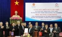 Ký thoả thuận hợp tác Dự án Nhà máy nhiệt điện Quảng Trị