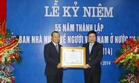 Kỷ niệm 55 năm ngày thành lập Ủy ban Nhà nước về người Việt Nam ở nước ngoài