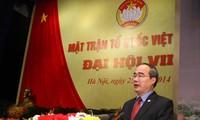 Hội nghị Đoàn Chủ tịch Ủy ban Trung ương Mặt trận Tổ quốc Việt Nam khóa 8