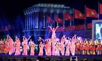 Các hoạt động văn hóa, văn nghệ, triển lãm nhân kỷ niệm 125 năm ngày sinh Chủ tịch Hồ Chí Minh