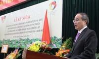 Lễ kỷ niệm 30 năm thành lập Hội hữu nghị Việt Nam – Đức