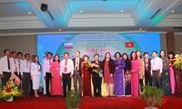 Thêm một tỉnh thành lập Hội Hữu nghị Việt Nam - Liên Bang Nga