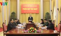 Chủ tịch nước Trần Đại Quang chủ trì phiên họp thứ nhất Hội đồng Quốc phòng và An ninh( 2016-2021)
