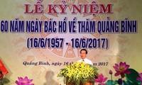 Kỷ niệm 60 năm ngày Chủ tịch Hồ Chí Minh về thăm Quảng Bình