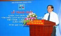 """Trao giải cuộc thi trắc nghiệm """"Tìm hiểu lịch sử quan hệ đặc biệt Việt Nam-Lào năm 2017 lần thứ nhất"""