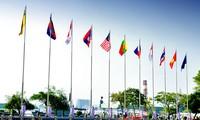 Phiên họp đặc biệt của Hội đồng Chánh án ASEAN