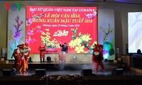Mở đầu Năm văn hóa Việt Nam tại Ucraina