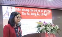Doanh nhân trẻ người Việt tại Châu Âu: gắn kết qua những ý tưởng kinh doanh, văn hóa