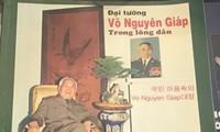"""Ra mắt sách ảnh """"Đại tướng Võ Nguyên Giáp trong lòng dân"""" bản song ngữ Việt-Hàn"""