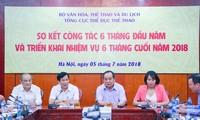 Thể thao Việt Nam phấn đấu giành 3 huy chương vàng tại ASIAD 18
