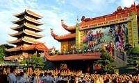 Kiện toàn cơ cấu tổ chức của các Ban, Viện TW Giáo hội Phật giáo Việt Nam nhiệm kỳ VIII (2017-2022)