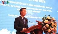 Hội thảo Lý luận lần thứ 6 giữa Đảng Cộng sản Việt Nam và Đảng Nhân dân Cách mạng Lào