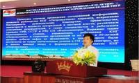 Tiếp tục phát triển công nghệ thăm dò và khai thác thân dầu trong đá móng trên thềm lục địa Việt Nam