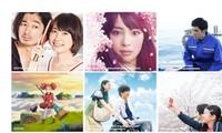 Giới thiệu 11 bộ phim Liên hoan Phim Nhật Bản năm 2018
