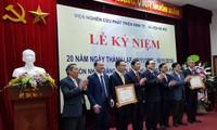 Viện Nghiên cứu phát triển kinh tế - xã hội Hà Nội kỷ niệm 20 năm thành lập