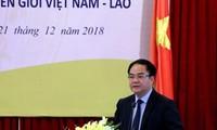 Trao đổi kinh nghiệm về công tác tôn giáo giữa các tỉnh biên giới Việt Nam – Lào