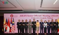 Họp trù bị cho Hội nghị các Bộ trưởng Ngoại giao ASEAN lần thứ 52