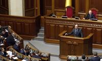 Parlamento ucraniano aprueba resolución que fortalece el control fronterizo en el Este