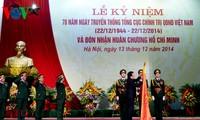 Presidente de Vietnam orienta reforzamiento político del Ejército Popular