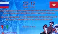 Se conmemora el aniversario 70 de la fundación del Ejército Popular de Vietnam en Rusia