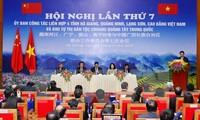 Refuerzan Vietnam y China cooperación fronteriza