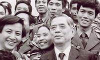 Conmemoran el natalicio de emprendedor de la renovación en Vietnam