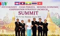 Vietnam por una mayor competitividad económica de la Subregión del Gran Mekong