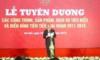 Elogian a las personas y entidades destacadas entre las empresas estatales de Vietnam