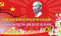 Vietnam aúna fuerzas para cumplir resolución del XII Congreso del Partido Comunista