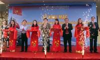Celebrado en Ninh Binh Día del Libro de Vietnam