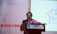Vietnam y Rusia fortalecen la cooperación en el desarrollo turístico
