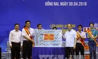 Gobierno vietnamita impulsa el desarrollo empresarial
