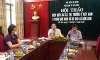 Vietnam activo en mantener estable los precios mercantiles en 2016