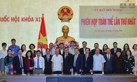 Celebran primera reunión plenaria del Comité de Relaciones Exteriores del Parlamento